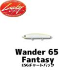 wd65fa-0963