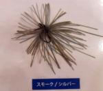 ルアーフェスタ仙台を野尻湖目線でレポート