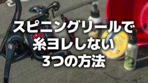 """ジークラック""""スグリ60""""とは!?"""