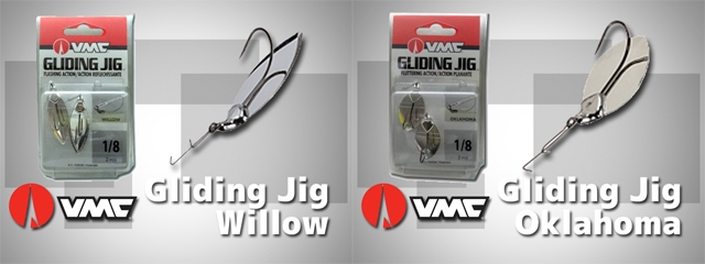 釣れちゃうでしょ!?VMCグライディングジグ