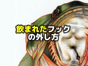 ジークラックNEWロッド「トラペジアム2」入荷!