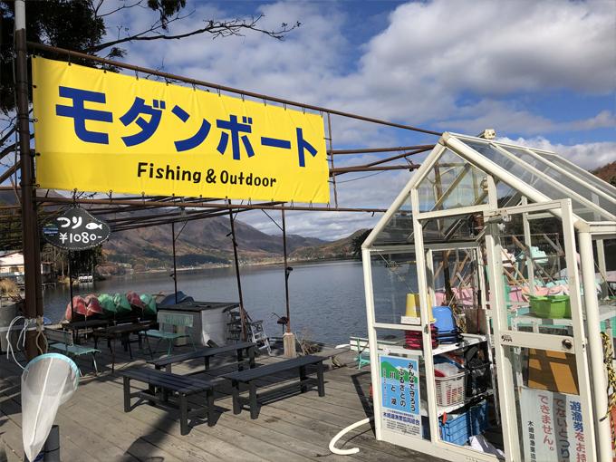 木崎湖バス釣り新企画はじめます