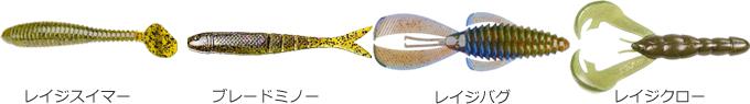 チャターベイトでバスを釣る季節とポイント:グレッグハックニー