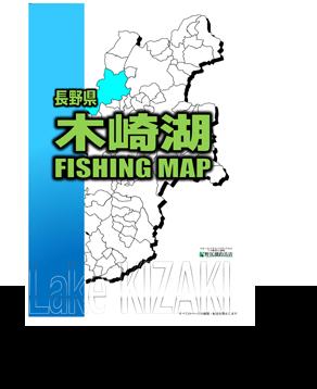 木崎湖ポイントマップ