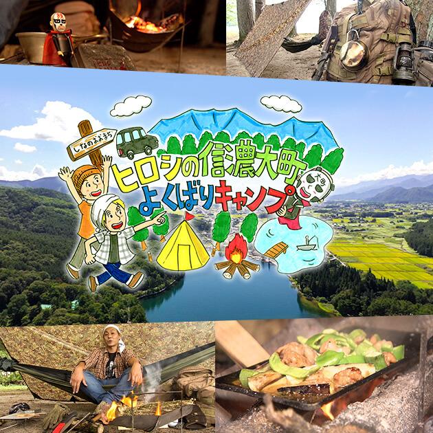 【2021年版】家族で長野の湖や釣りを楽しむ4つのこと