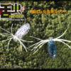 ジャッカル 活虫 Ike-chu イケチュウ |バスルアー・タックル通販専門の野尻湖釣具